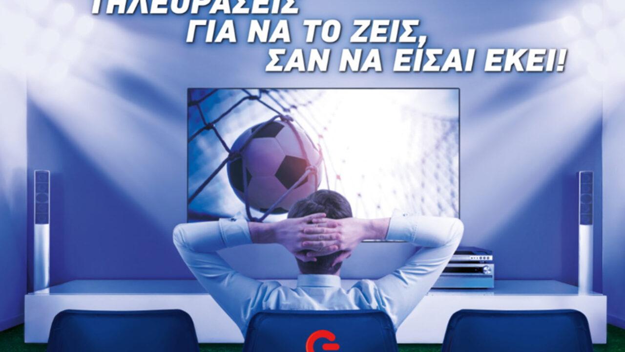 https://www.matrixlife.gr/wp-content/uploads/2021/06/GERMANOS_Smart-TVs-1280x720.jpg