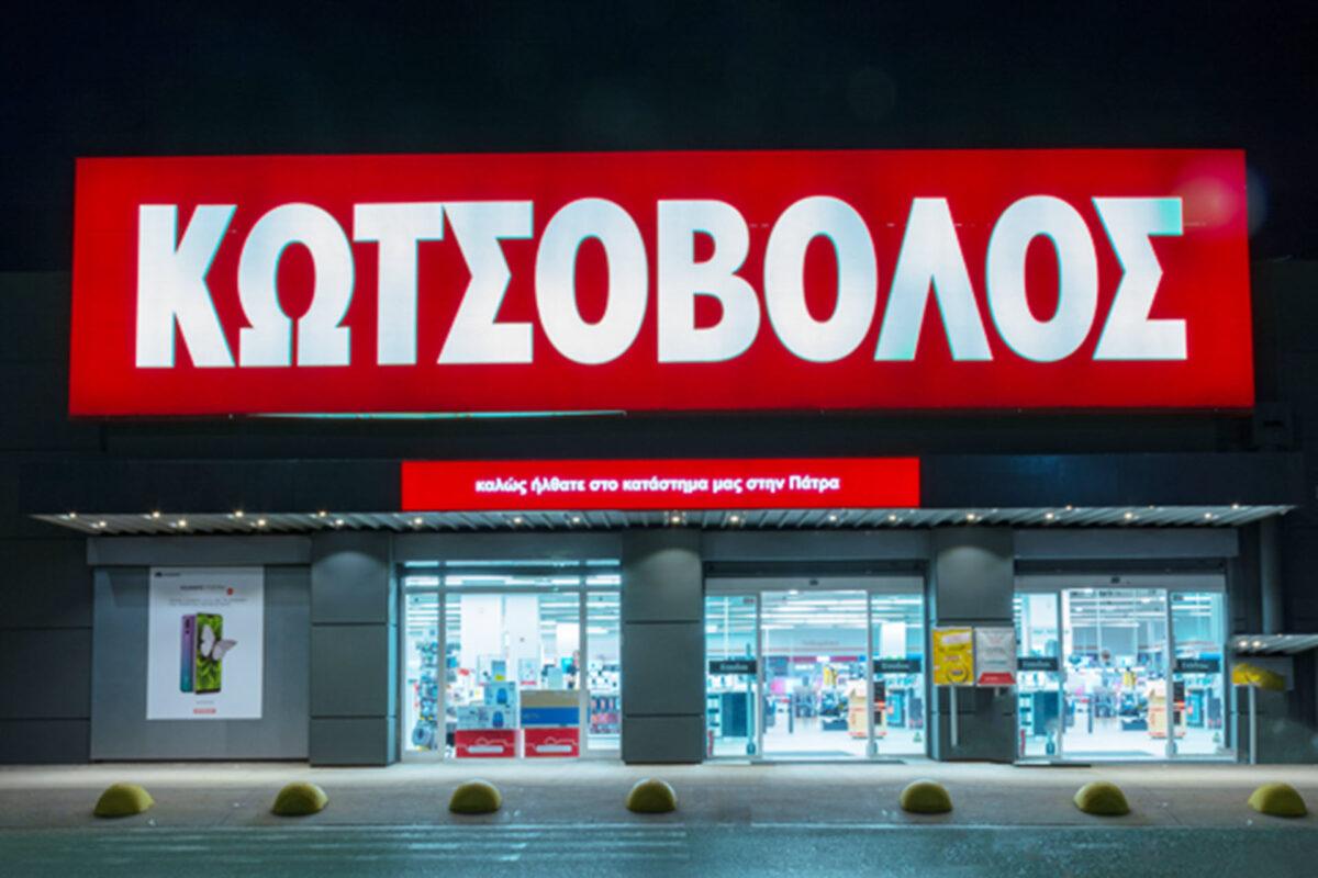 Κωτσόβολος: Τα παράπονα για προβλήματα σε πληρωμές και καθυστερήσεις συνεχίζονται