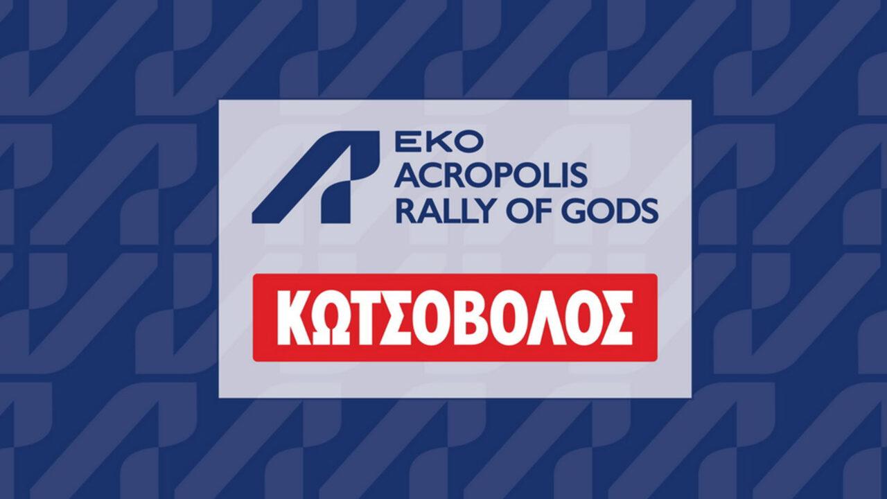 https://www.matrixlife.gr/wp-content/uploads/2021/06/Kotsovolos_Rally_Acropolis-1280x720.jpg
