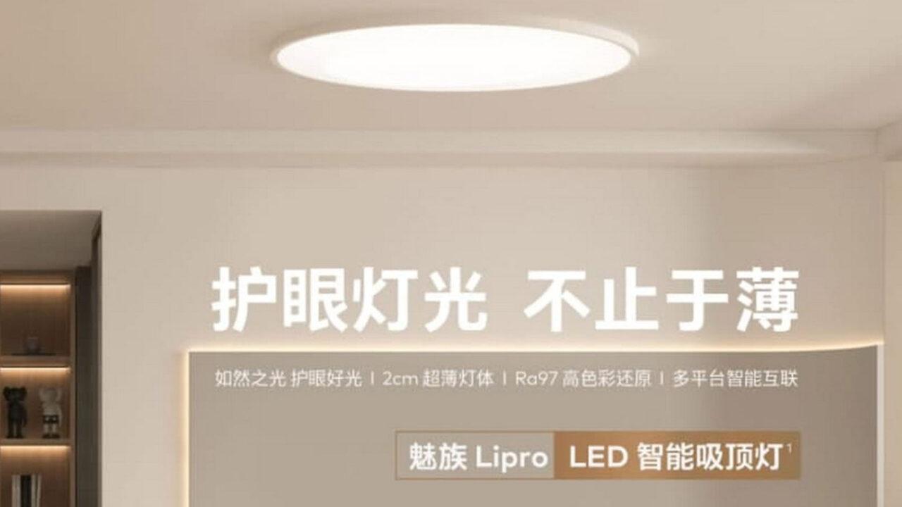 https://www.matrixlife.gr/wp-content/uploads/2021/06/Meizu-LED-light-HarmonyOS-1280x720.jpg