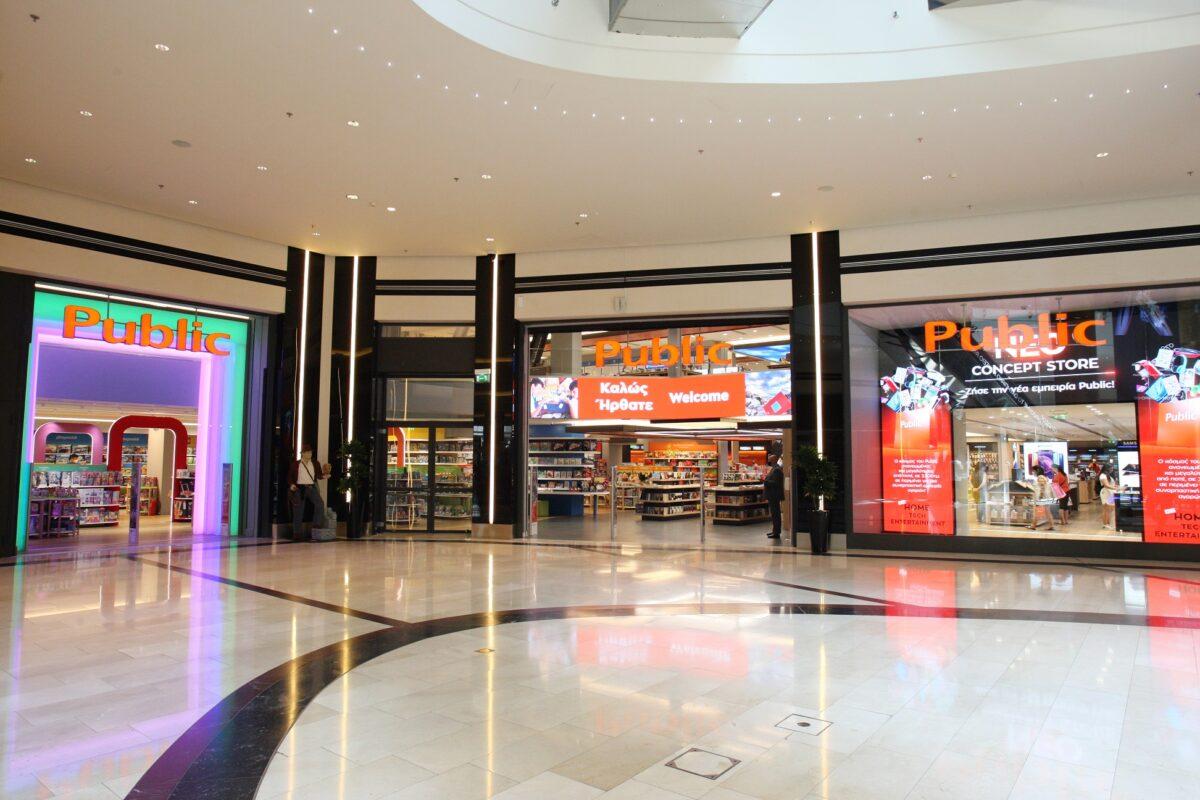 Νέο κατάστημα Public στο Golden Hall: Η PMM επενδύει σε μια αναβαθμισμένη εξυπηρέτηση που υπόσχεται ταχύτητα και άνεση