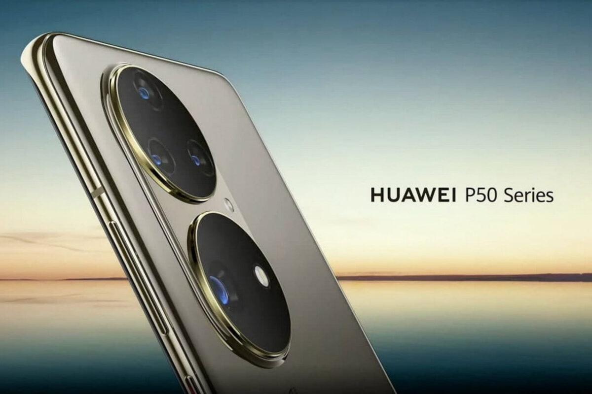 Huawei P50, έρχεται με νέες φωτογραφικές τεχνολογίες στις 29 Ιουλίου
