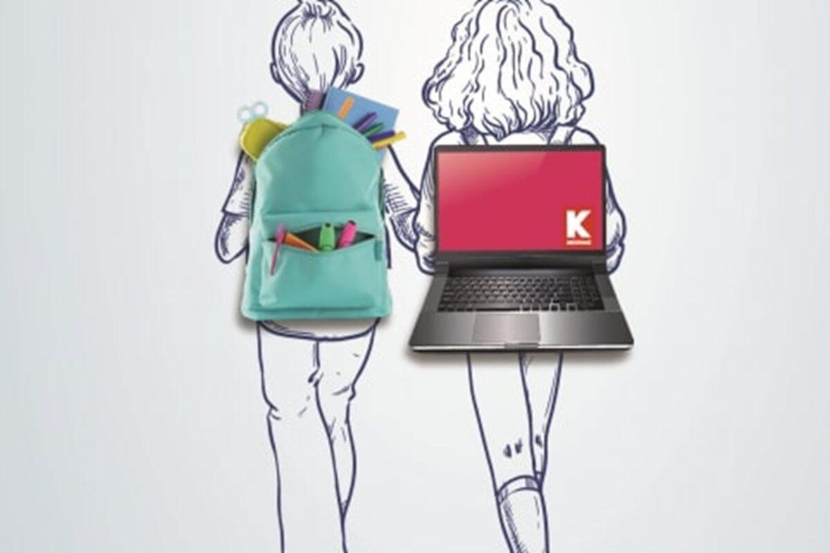 Μία νέα…καλύτερη σχολική ζωή ξεκινάει με την Κωτσόβολος