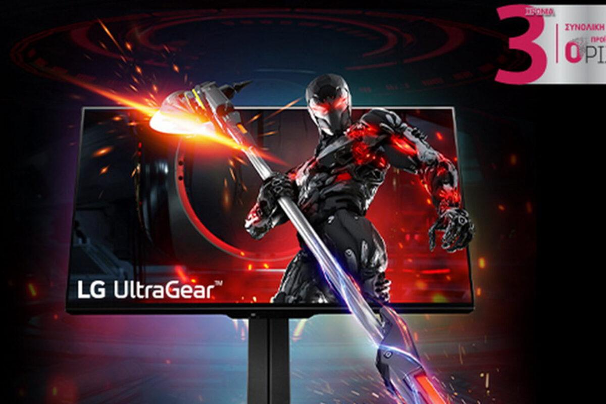 Με την αγορά ενός gaming monitor, αποκτήστε μοναδικά αξεσουάρ gaming για να ανεβείτε στο επόμενο επίπεδο του ανταγωνισμού