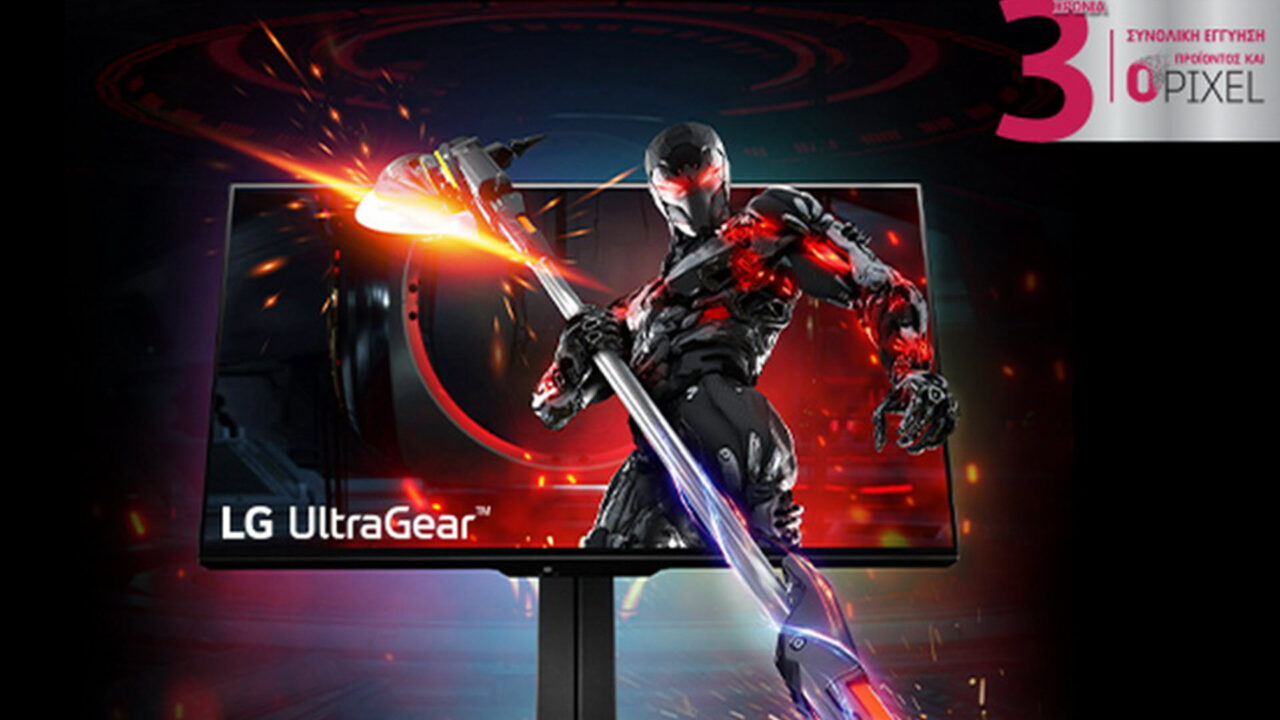 https://www.matrixlife.gr/wp-content/uploads/2021/08/lg_promo_with_gaming_accessory-open-1280x720.jpg