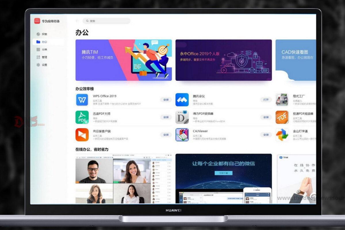 Η Huawei παρουσιάζει την νέα Mobile App Engine και φέρνει τις εφαρμογές Android στο PC