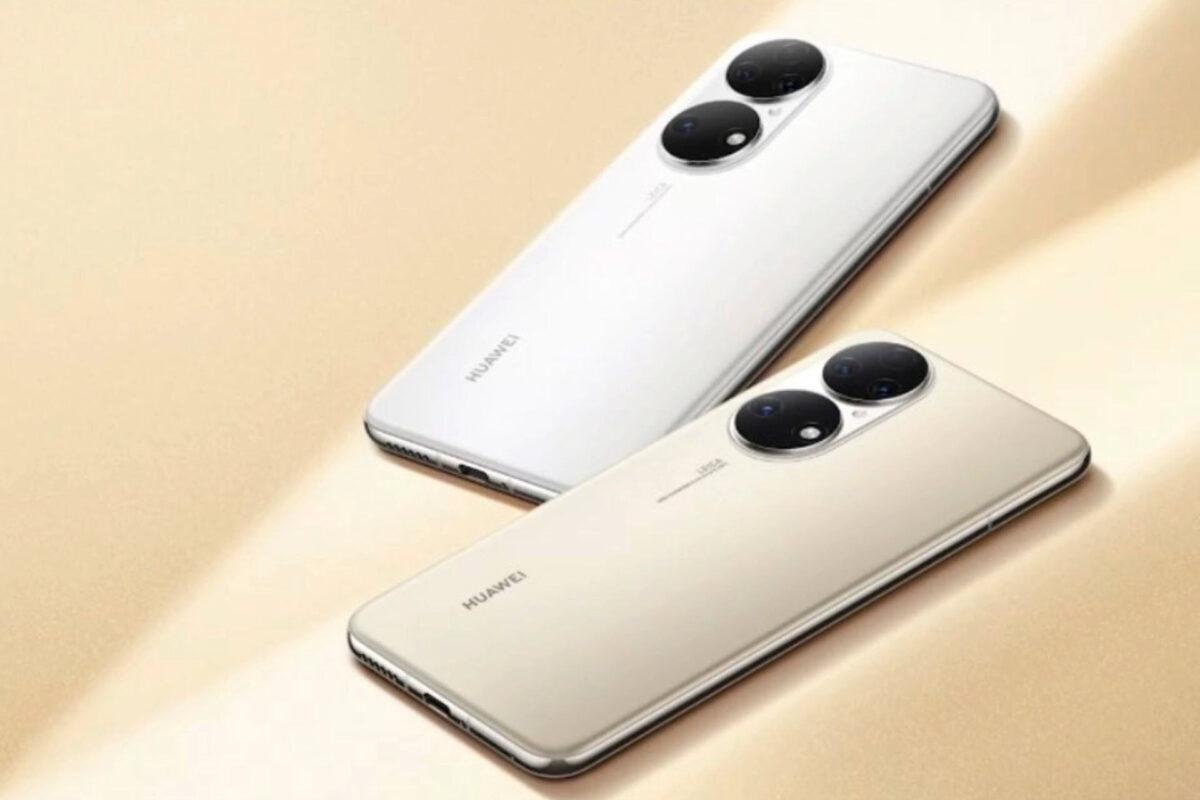 Huawei P50 series: Τον Οκτώβριο η παρουσίαση της νέας σειράς κινητών για την Ευρωπαϊκή αγορά!