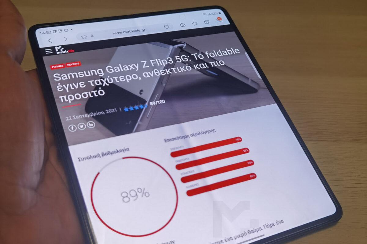 Samsung Galaxy Z Fold 3: Η τέχνη της πολυτέλειας και της αναδιπλούμενης οθόνης