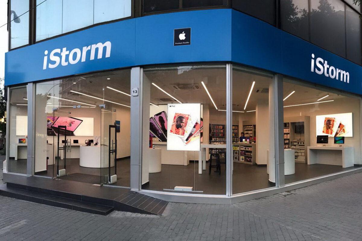 Την Πέμπτη 16 Σεπτεμβρίου, η iStorm φέρνει την  αυθεντική εμπειρία Apple και στη Λάρνακα.