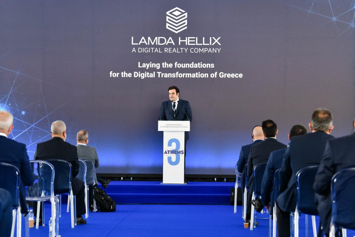 Η Lamda Hellix, A Digital Realty Company, εγκαινιάζει  την έναρξη κατασκευής του Athens-3, του μεγαλύτερου Data Center στην Ελλάδα